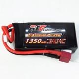 Giant Power RTF 1350mAh 11.1V 3S 65C Lipo Battery for RC Models