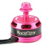 Racerstar Racing Edition 2205 BR2205 2300KV 2-4S Brushless Motor CW/CCW Pink For QAV250 ZMR250 260