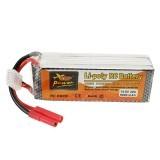 ZOP Power 14.8V 5000mah 30C 4S Lipo Battery Banana Plug for RC Drones