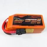 Giant Power DINOGY ULTRA GRAPHENE 2.0 11.1V 1500mAh 80C 3S Lipo Battery XT60 Plug For RC FPV Racing