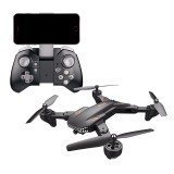 VISUO XS816 WiFi FPV with Dual Lens 720P/480P Camera Optical Flow Positioning RC Drone Drone RTF