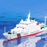1/250 39cm 2.4G China Sea Patrol 3383 RC Boat 25km/h Double Motor Children Toy Model