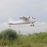 E-DO Model 1500mm Wingspan Cessna EPO Twin Motor FPV RC Airplane Glider PNP