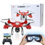 S-SERIES S30W Double GPS Dynamic Follow Mode WIFI FPV With 720P HD Camera RC Drone Drone