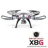 Syma X8G  2.4G 4CH With 8MP HD Camera Headless Mode RC Drone