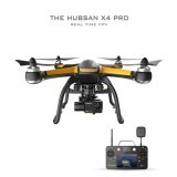 Hubsan X4 Pro H109S 5.8G FPV With 1080P HD Camera 3 Axis Gimbal GPS RC Drone