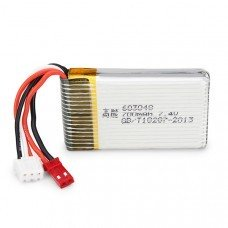 MJX X600 7.4V Li-Po Battery  RC Hexacopter Spare Parts