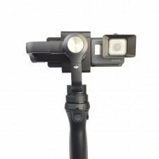 Adapter for DJI OSMO Mobile Gimbal Transfer to Gopro Hero 5