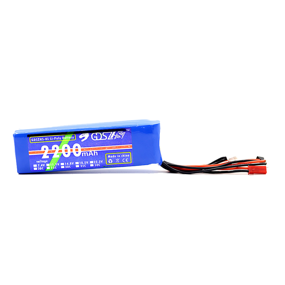 https://cheapdrone co uk/drone-parts/spare-drone-batteries/jdrc-jd-20